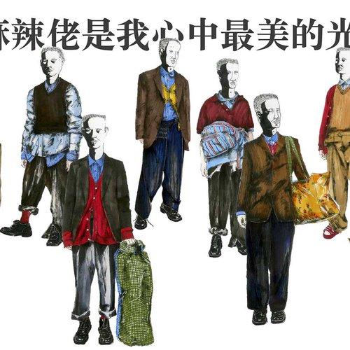 14-spicey-man_zewei-hong-CFDA.jpg