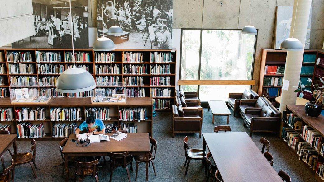 CCA Meyer Library