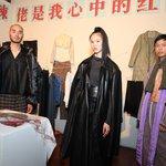 Fashion Experience 2018, work by Hong Zewei