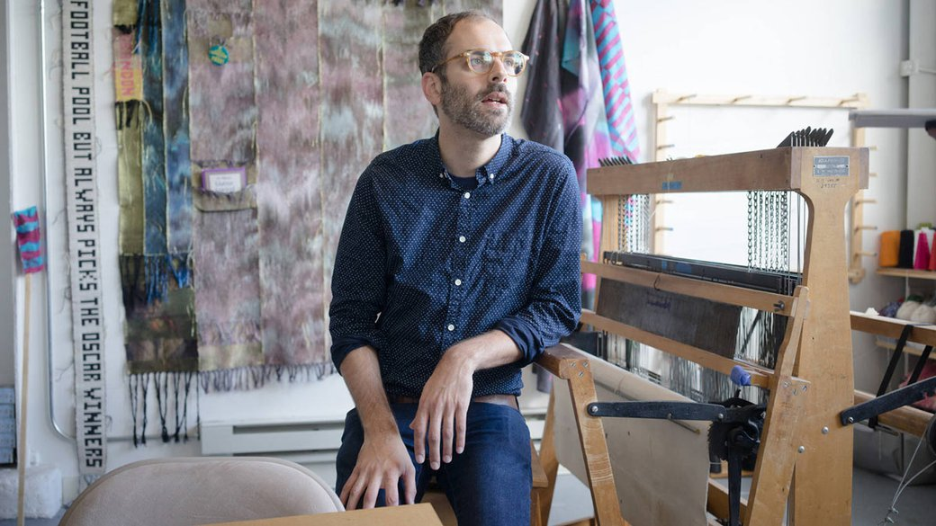 Josh Faught, Chair of BFA Textiles