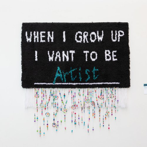 """When I Grow Up"" by Amanda Larson"