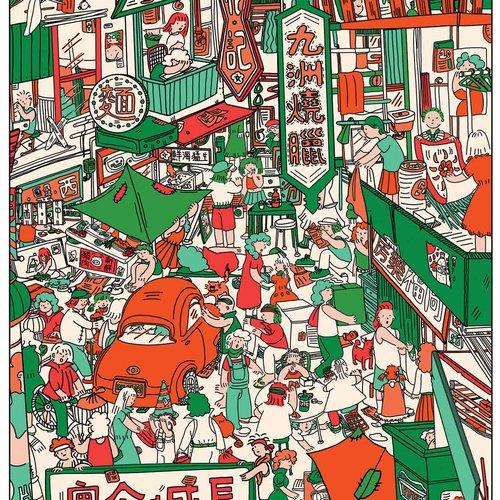 "Kori Zhang, ""The Great Wall Hotel Suspect"""