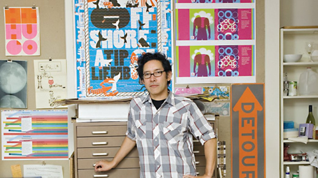 John Sueda_Chair of MFA in Design_feature_MB